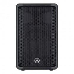 Yamaha DBR 10 Powered Speakers